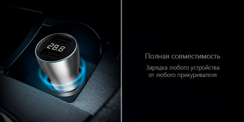 Автомобильный блок питания Xiaomi ZMI Digital Display Car Charger 18W QC 3.0 2USB 3A (AP621) серебристый